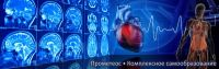 Анатомия и физиология человека - пособия для самообразования